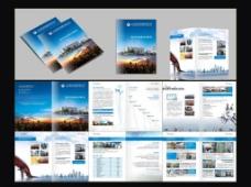 企业产品画册