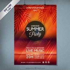 夏季海报模板