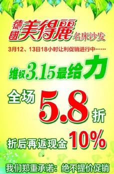 维权3.15  最给力