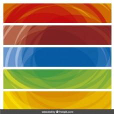 彩色的旗帜收藏