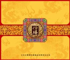 中国风月饼礼盒包装设计