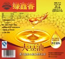 大豆油包装标签