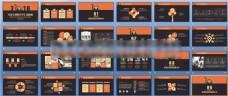 橙黑色企业商务工作计划PPT模板下载