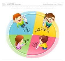 漫画儿童 卡通儿童 矢量 AI格式_0943