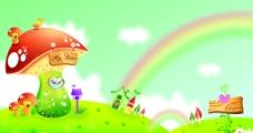 叶子的彩虹图片