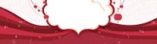 元宵节背景红色促销背景