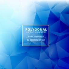 蓝多边形形状矢量设计背景