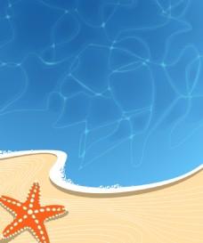 海星沙滩海报背景