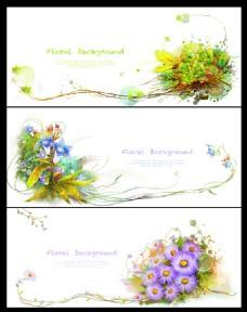 水彩植物背景