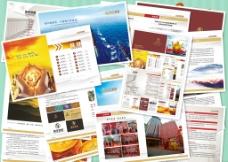 金融担保企业画册设计宣传册图片