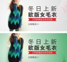 衣服海报图片