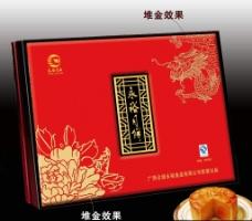 龙月饼盒图片