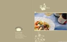 餐饮菜谱画册封面设计图片