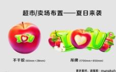 精品苹果贴标图片