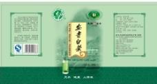 包装安吉白茶 铁盒包图片