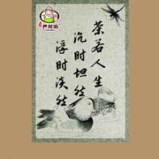 茶叶包装标签图片
