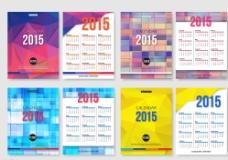 2015时尚几何图形日历图片
