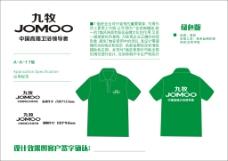 广告衫设计制作