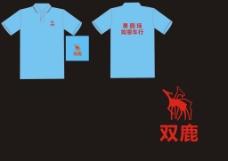 广告衫创意设计