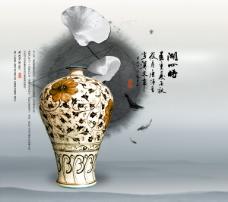 中国风水墨地产广告中国风地产广告