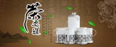 茶之道红茶具海报