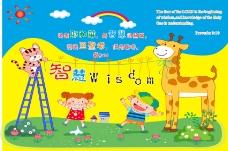 儿童书本封面