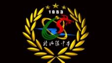 学校logo设计3d源文件