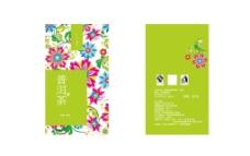 花茶设计3