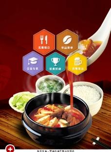 快餐微官网图片
