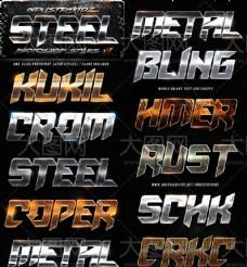 10款创意的金属质感PS字体样式V7