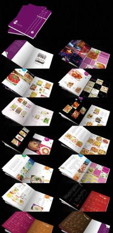 高档酒店中餐菜谱设计模板psd素材