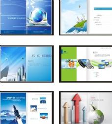 企业文化科技画册矢量素材