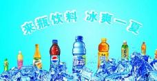 饮料海报图片