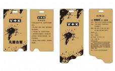 皮具吊牌印象印刷包装牛皮纸吊牌高档皮具