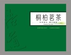 绿茶礼盒包装展开图图片模板下载
