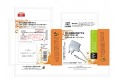 3DS白卡盒图片