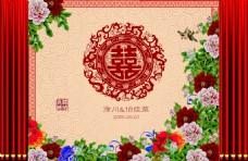 新中式婚礼背景