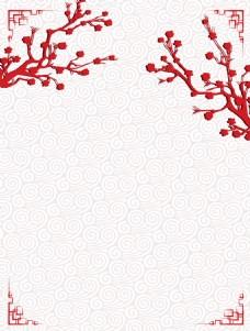 矢量中国风古典剪纸梅花背景