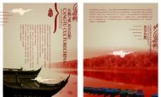 杂志排版设计图片