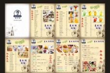 雪芙蓉菜单图片
