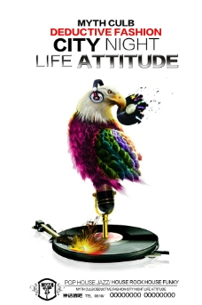 创意DJ海报图片