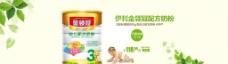 儿童奶粉广告图淘宝促销大背景图图片