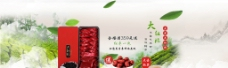 大红袍茶叶特价促销海报图图片