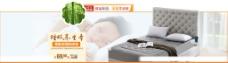淘宝高档床垫促销广告大海报图片