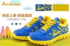 童鞋淘宝海报图片