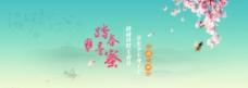 中国风春天的蜂蜜促销广告图片
