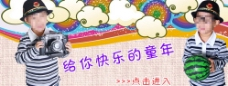 童装广告海报图片