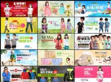 淘宝时尚童装活动海报设计PSD源文件