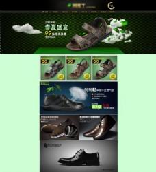 男鞋店铺首页详情页模板海报