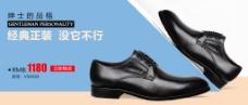 绅士的品格 经典正装没它不行 正装鞋